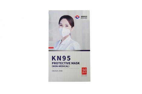 Nan Qi KN95 Mask